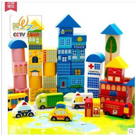 木丸子62粒桶装城市交通场景积木DX36木制益智玩具儿童大块积木MGWJ