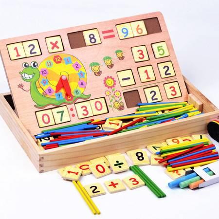 多功能数字运算学习盒KXM01蒙氏早教具玩具儿童益智玩具MGWJ