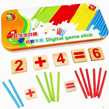 新款升级铁盒装数字游戏棒JJW02智慧棒儿童运算术数数玩具MGWJ