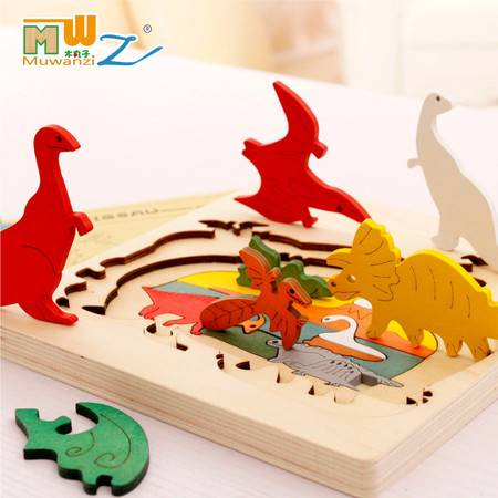 动物交通多层立体拼图DX37儿童拼图拼板木质玩具礼物MGWJ