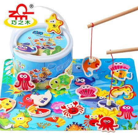 桶装双杆海洋钓鱼玩具QZM0201儿童眼协调玩具木制玩具MGWJ