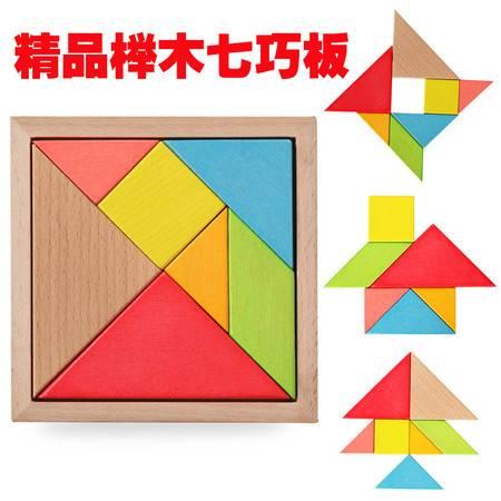 大号榉木七巧板益智木制玩具脑力开发玩具儿童玩具MGWJ