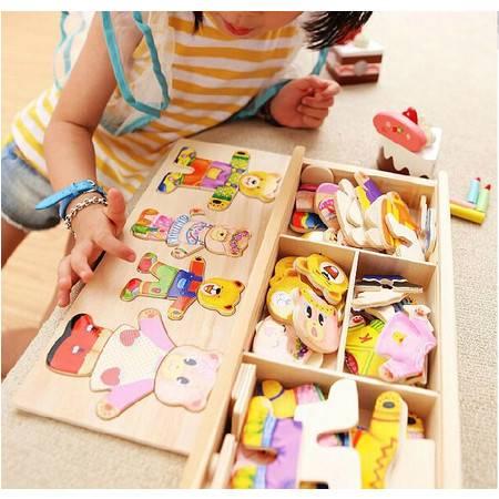 四小熊换衣服游戏RB68木制质儿童早教手抓穿衣配对拼图拼板MGWJ