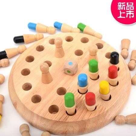 木制儿童早教益智玩具桌面游戏益智游戏XH40记忆棋MGWJ