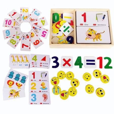 木制儿童早教益智玩具趣味数字学习盒认识数字学习算术数字卡MGWJ