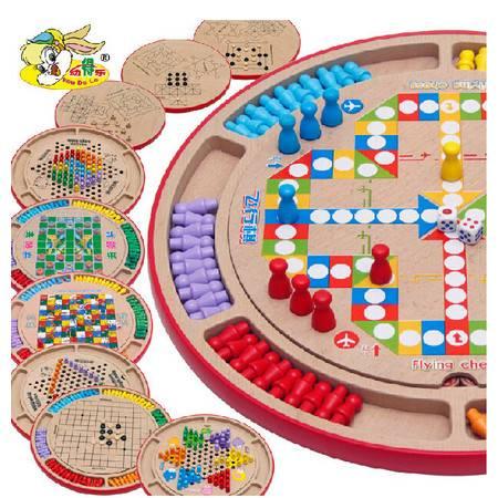 十合一木质制跳棋飞行棋JF41亲子桌游儿童成人益智玩具礼物MGWJ