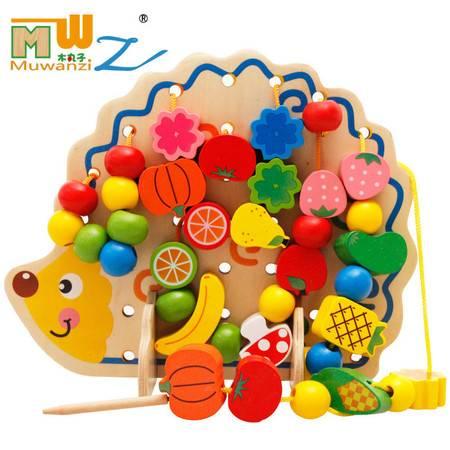 刺猬水果串珠DX39益智早教木制玩具串珠绕珠木串珠穿线玩具MGWJ