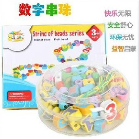 儿童弱视训练玩具幼得乐85粒数字串珠JF26早教玩具MGWJ
