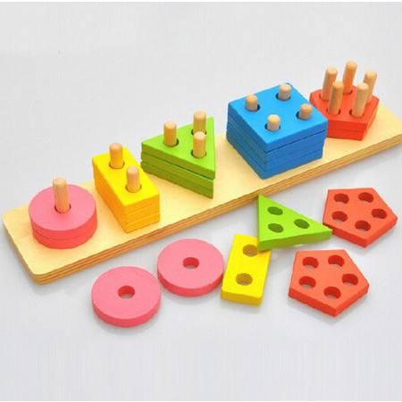 CN11颜色形状认知配对拆装组合玩具儿童早教玩具MGWJ