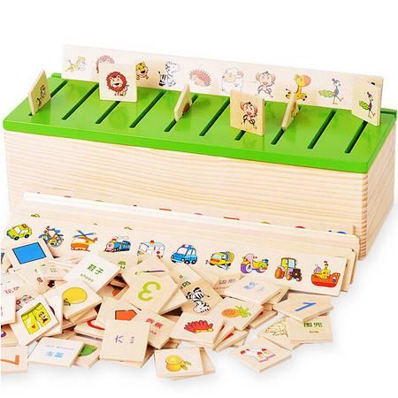 蒙氏早教类学习形状知识分类盒玩具LKM01益智配对玩具MGWJ