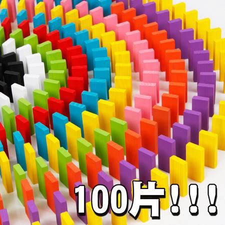 100片彩虹多米诺骨牌RB55木制积木婴幼儿童宝宝早教益智玩具MGWJ