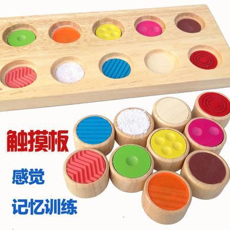 大牌记忆触摸翻板儿童益智橡胶木玩具宝宝识颜色早教教具MGWJ