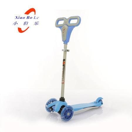 小伯乐滑板车三合一童车儿童三轮四档可调闪灯滑板车XBL