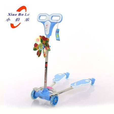 小伯乐童车新四轮蛙式车双踏儿童蛙式滑板车XBL