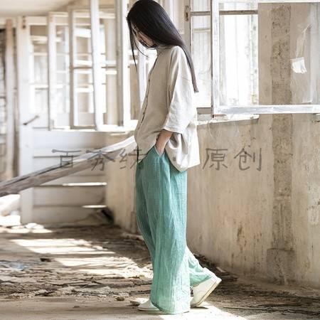 2016夏季棉麻女装新品百秀纺原创简约复古女式宽松长裤裤裙BXF