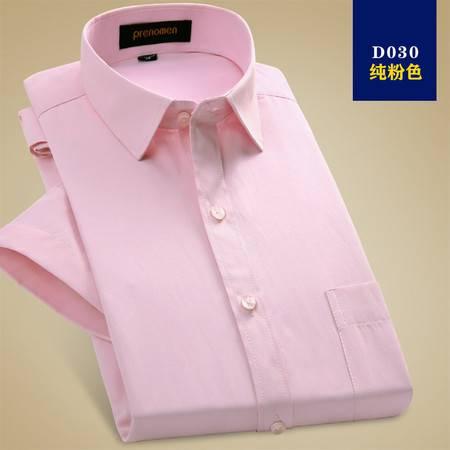 绅士粉色新郎半袖翻领成人薄衬衫短袖商务衬衣男装上衣PFT