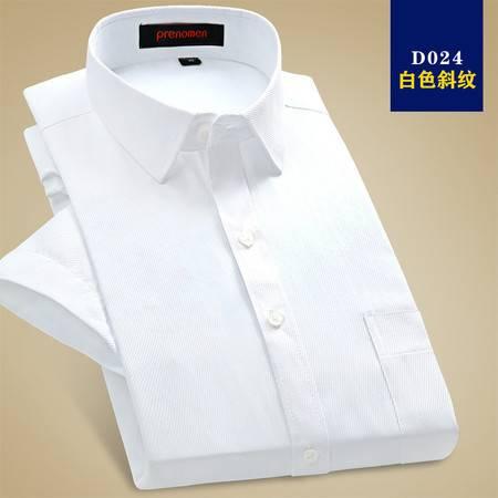 男士短袖衬衫商务修身条纹工装翻领上衣工作服PFT