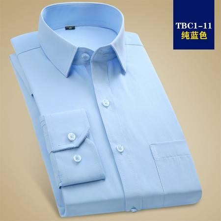 春季男装长袖衬衫商务修身衬衣职业装工作服大码绣LOGOPFT