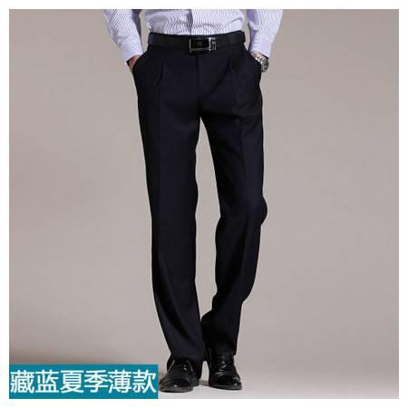 男式西裤商务薄款黑色男裤中老年男士直筒西装裤子长裤PFT