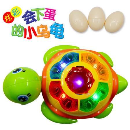 会下蛋的小乌龟益智早教玩具电动万向转灯光音乐儿童益智TFWJ