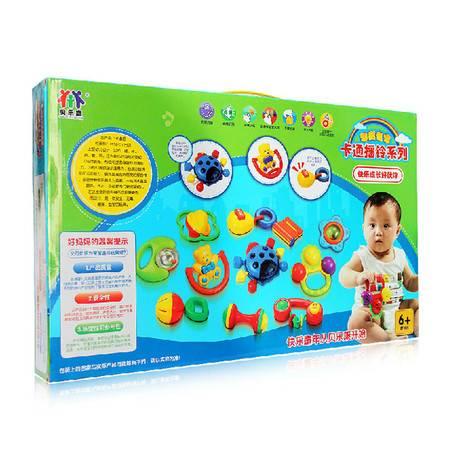 品牌贝乐康 婴儿摇铃10件套装0-1岁宝宝儿童益智启蒙玩具8316TFWJ