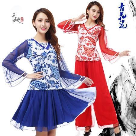 年秋款广场舞服装青花瓷网纱袖中国风民族风裙装裤装套装YZW