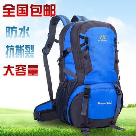新款多功能骑行背包男女款户外运动旅行背包40L防水书包JFBB