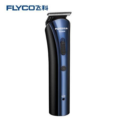 飞科专业级电动理发器电推剪静音充电动剃头刀FC5806