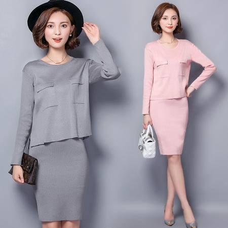 8025#2016春秋款新款两件套装针织衫打底连衣裙包臀裙薄外套NXNZ