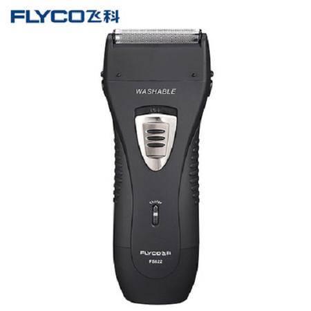 飞科电动剃须刀充电式刮胡刀往复式全身水洗FS622