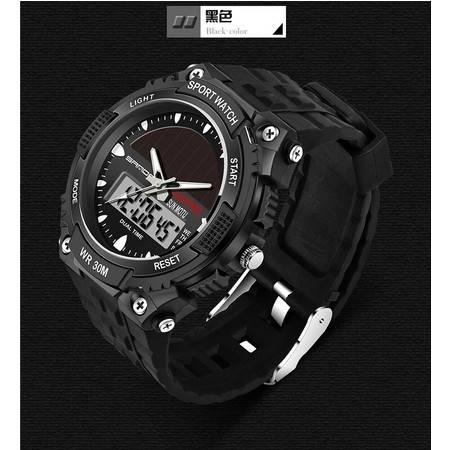 表手表低碳环保太阳能多功能户外运动防水双显示男女手表719 SDSB