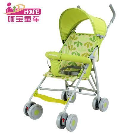 婴儿推车夏季清凉伞车儿童四轮宝宝手推车可坐轻便车HBTC