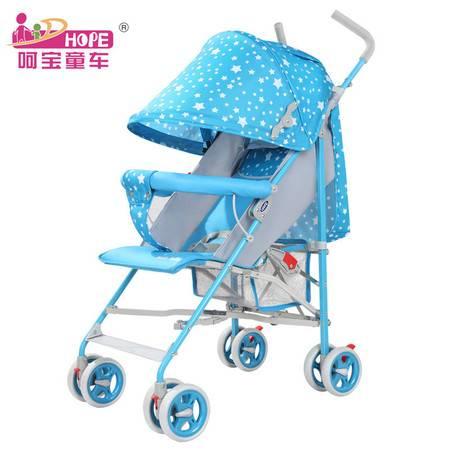 婴儿推车轻便折叠婴儿车可坐可躺避震伞车 童车HBTC