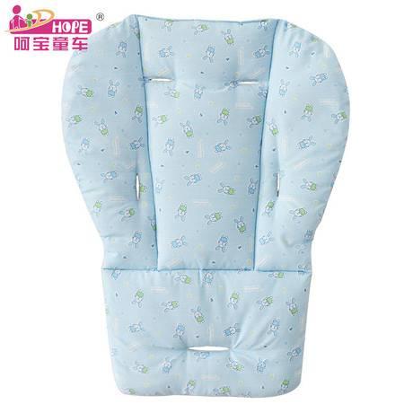 童车棉垫婴儿车亲肤棉垫推车餐椅通用棉垫 HBTC