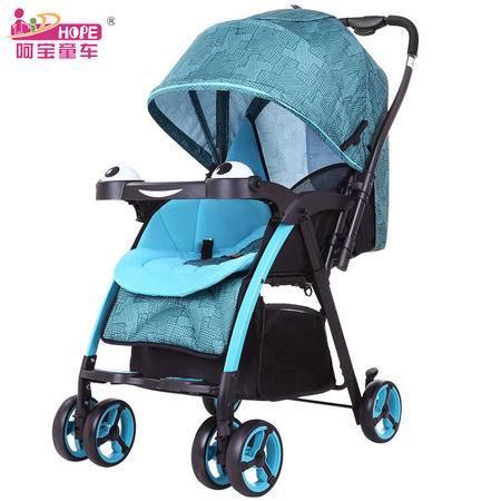 婴儿推车双向避震宝宝推车轻便可躺可坐婴儿车折叠儿童手推车HBTC