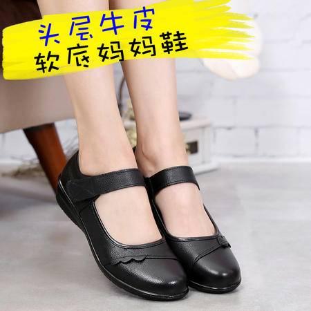 妈妈单鞋真皮中老年软底防滑妈妈鞋平底工作女鞋266SMX