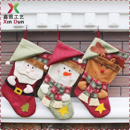 圣诞用品 圣诞袜布艺小袜子 圣诞装饰品老人麋鹿圣诞袜挂件