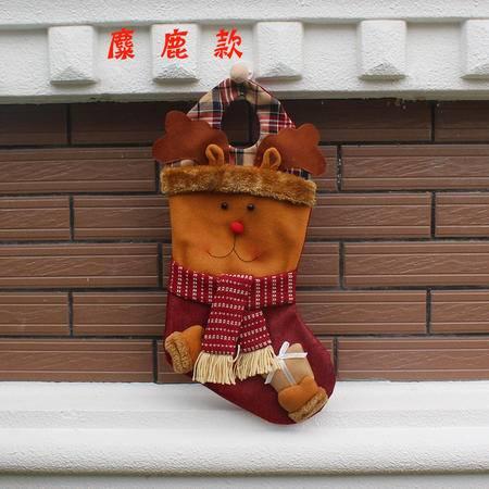 圣诞节挂件挂饰用品送朋友圣诞袜子 圣诞节装饰袜子 圣诞糖果袋