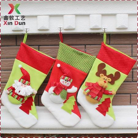 圣诞袜子圣诞老人礼物袋高档立体圣诞装饰圣诞袜礼物袋定制