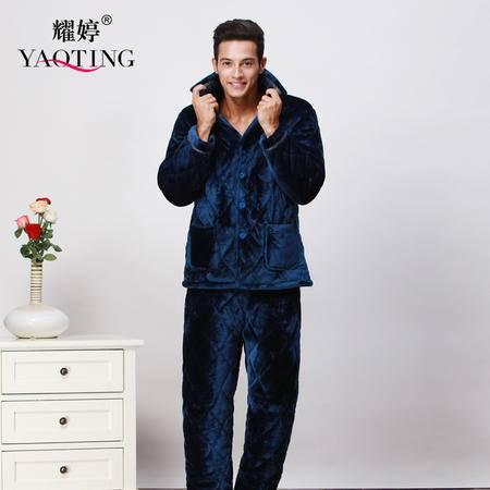 【预售】YT16DTZ266冬季三层夹棉加厚珊瑚绒睡衣男士家居服长袖休闲睡衣套装YTSY