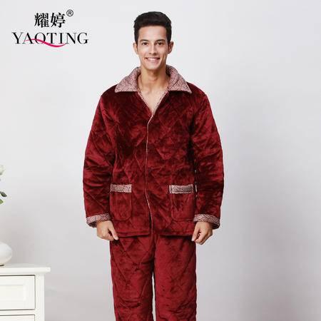 【预售】YT16DTZ267夹棉加厚法兰绒睡衣 男士冬季长袖长裤家居服套装YTSY