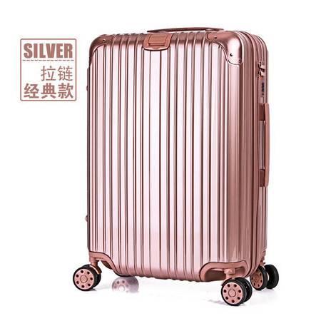 拉杆箱万向轮行李箱男旅行箱女皮箱子登机密码箱26寸JRBL