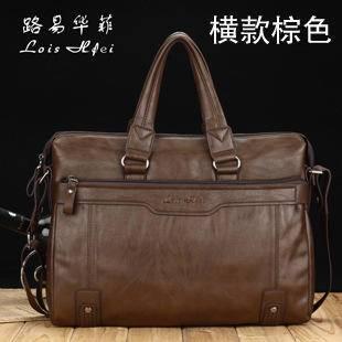 【预售】男包 男士手提包公文包 男式 电脑包 NBW6001