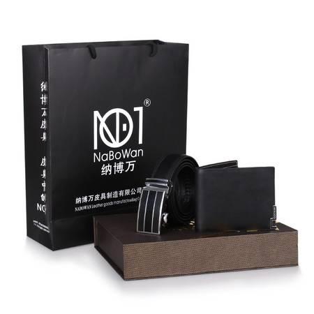 【预售】套装   商务套装礼盒 真皮钱包 牛皮腰带 送礼佳品N8866NBW