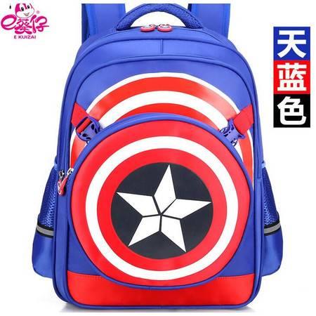 小学生书包 美国队长卡通儿童书包减负护脊双肩包EKZ(不含手提袋)