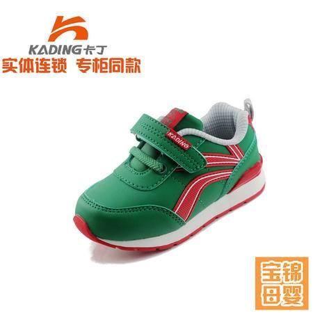 卡丁童鞋 2015春秋款男童宝宝鞋防滑旅游鞋子 轻便透气网布运动鞋8153245