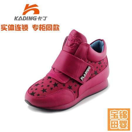 卡丁童鞋 2015春秋冬季新款女童靴子 潮韩真皮短靴马丁靴公主单靴9253030