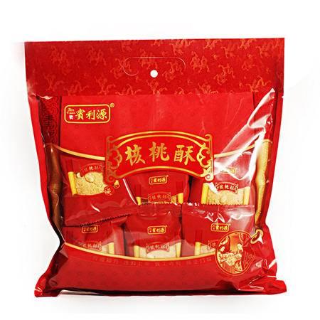 【付邮试吃 限购1件 多买不发货 】饼干 纯手工核桃酥1袋装 【香港特色】核桃饼干  468g/袋