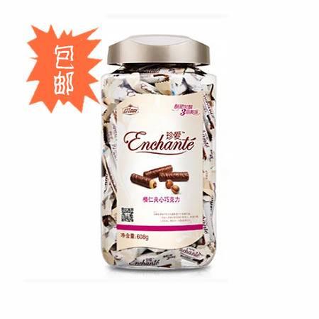 【促销中 金帝】巧克力 金帝珍爱榛仁夹心巧克力608g/罐 家庭特惠装  包邮