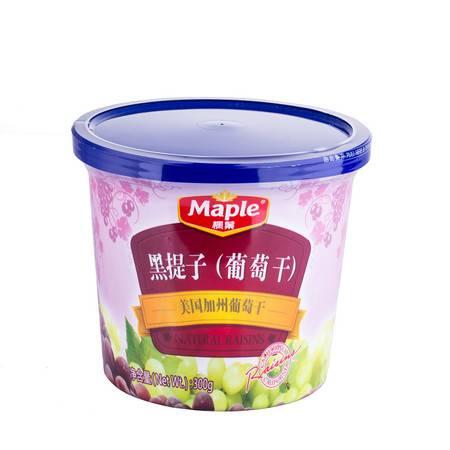 枫叶Maple 黑提子(葡萄干)300g*1特惠蜜饯果脯果干 美国加州特产 休闲零食